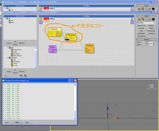 DebugBasic3.jpg