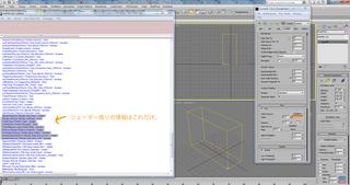 FumeShaderScript_0001.jpg