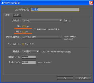 vimeo_mp4_setting1.jpg