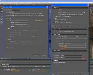 vimeo_mp4_setting2.jpg